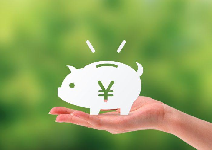 初心者におすすめのお金の増やし方:貯蓄編