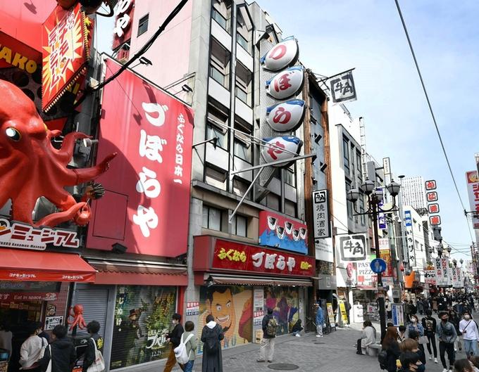 大阪ミナミの公示地価下落