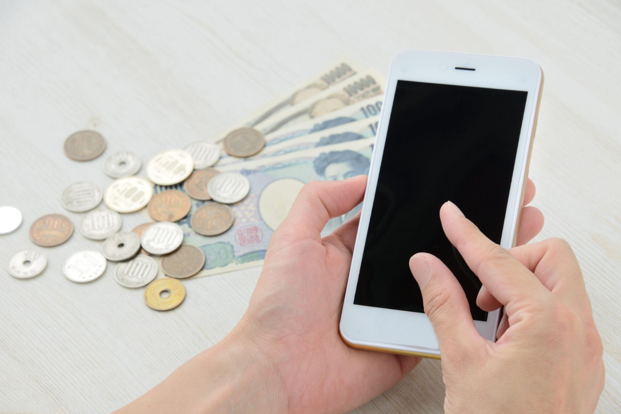不労収入⑥ポイントサイトでお小遣い稼ぎ