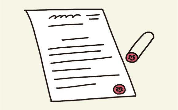 契約書の絵