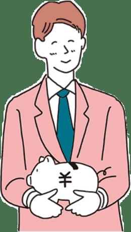 貯金箱を持つ男性の絵